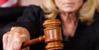 Tribunal não pode exigir exame ginecológico de candidata a cargo de juíza