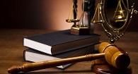 Pesquisa revela que apenas 29% da população confia no Judiciário