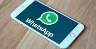Juiz acolhe requerimento de advogado e manda intimar parte por WhatsApp