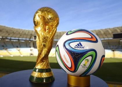 Copa do Mundo altera expediente do Judiciário em todo país