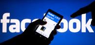 Comerciante que fez cobrança pelo Facebook vai indenizar devedor