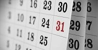 Ano judiciário: Tribunais definem calendários para 2018