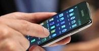 Cliente será indenizado por corte em internet móvel
