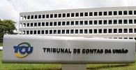 TCU vai fiscalizar acordo de leniência celebrado com base na lei anticorrupção